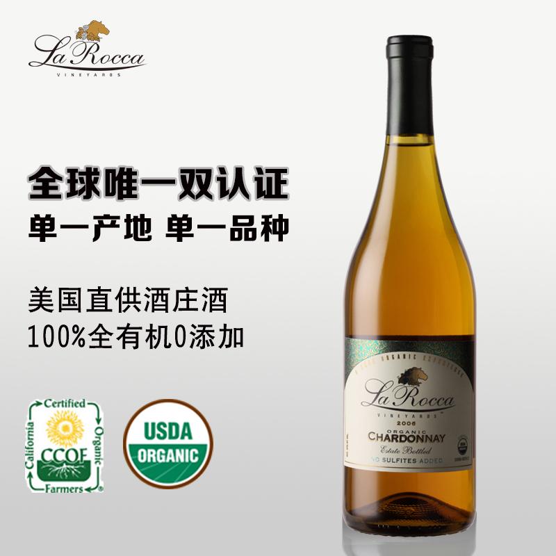 Chardonnay 2006香多娜  完全有机干白